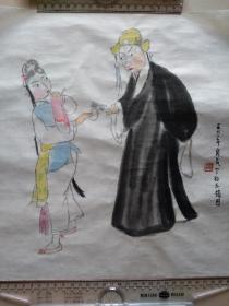 关良京剧人物《拾玉镯》