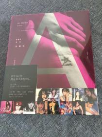4CD  张惠妹 我最亲爱的 鸿艺正版 全新未拆