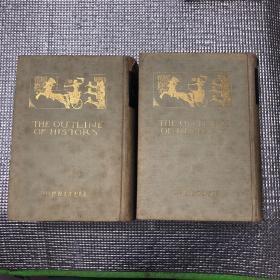 世界文化史大系(全二册)昭和十年九月(1935年9月)