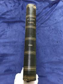 1860年法国《世界画报》全年合订本 第二次鸦片战争 烟台 白河 天津 广东 38.3厘米X28.2厘米 重4.41公斤 Le Monde illustre