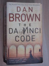外文书   DAN BROWN  THE DA NNCI CODE    共604页   小32开