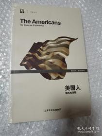 美国人:殖民地历程
