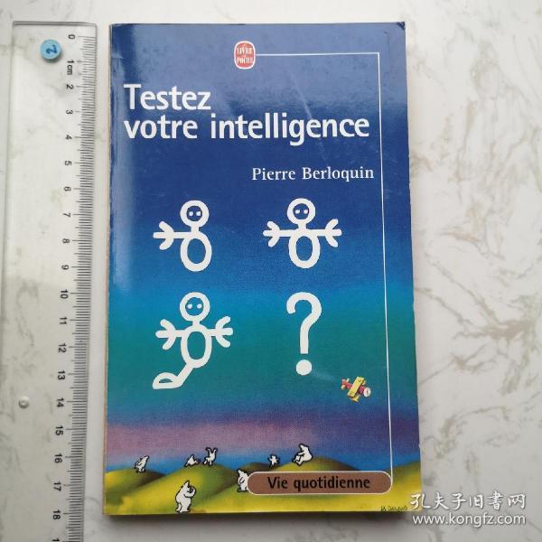 Testez votre intelligence 法文法语法国