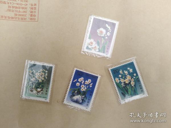 邮票---保真自鉴别----2