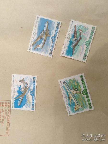 邮票---保真自鉴别----10