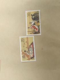 邮票---保真自鉴别----12