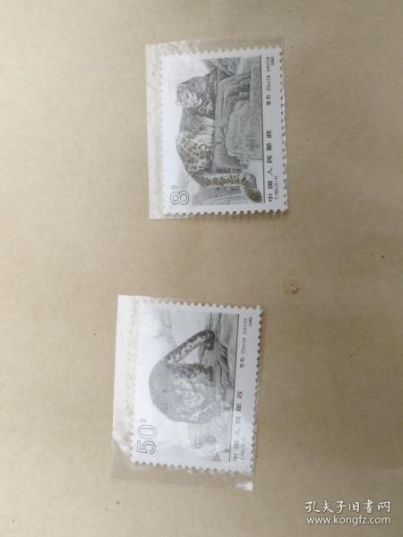 邮票---保真自鉴别----19