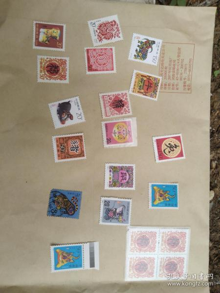 邮票---保真自鉴别----23