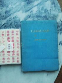 【32开布面软精装,罕见稀缺英文原版书】《LANGUAGE》 by Edward Sapir(语言学 语言论,出自 爱德华·萨皮尔)