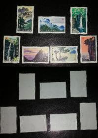 T67 庐山风景 邮票