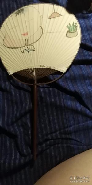 贾宽 纸本绘画 读书图 成扇