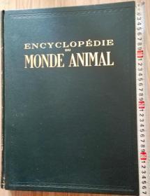 《ENCYCLOPEDIE DU MONDE ANIMAL 3 – POISSONS,INVERTEBRES》,近三公斤,巴黎QUILLET出版社的动物世界百科全书的第三卷(鱼类及无脊椎动物类),558页,大8开精装法文书、法国正版,多拍几本合并运费 (看图)