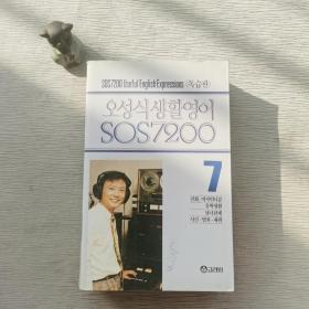 韩文书籍(见图)