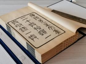 文集重器!民国嘉业堂刻本广陵先生文集一套四巨册全。