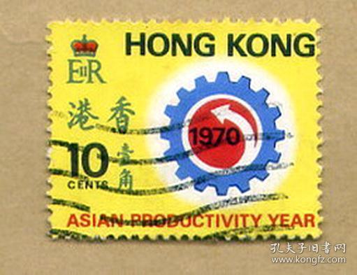 香港邮票生产年