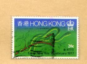 香港邮票蛇年