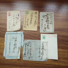 邮便  日本明信片等6张      日本各地邮戳印章    绘叶书   日本明治年间