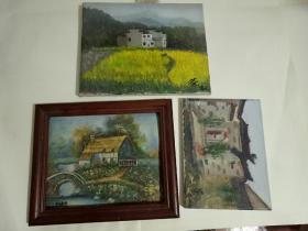 三幅小油画