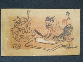 D395:回流手绘人物图托片(日本回流书画.回流老画.老字画)