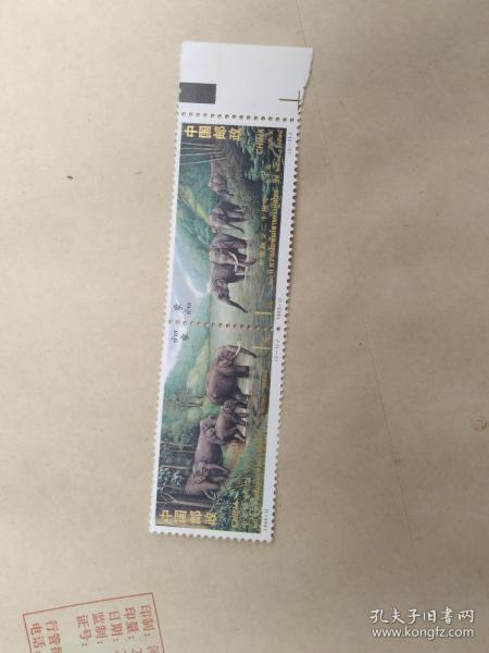 邮票---保真自鉴别----16
