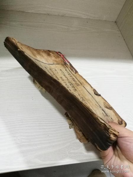 木刻大本,几本书合订,象吉备要通书卷一二三四,定时,斗首,运气,金精。卷八卷九卷十,奇门,禽遁。