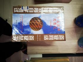 中国法律思想史(答疑分册)