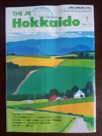 The JR Hokkaido 2002-5-1 No.171(JR 北海道)