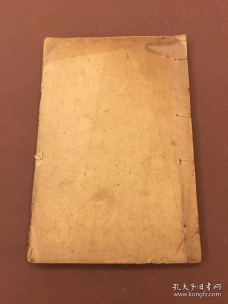太平广记  民国12年上海扫叶山房石印本  存卷(96一108)机器纸一册