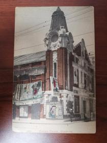 民国时期香港中环域多利戏院明信片一张