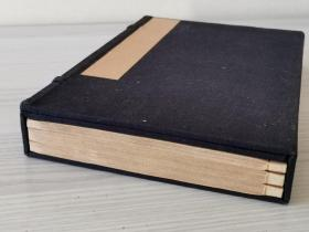 明万历精写刻本宗伯集卷二十八、二十九、三十,一函三册全。