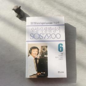 韩文书籍(见 图)