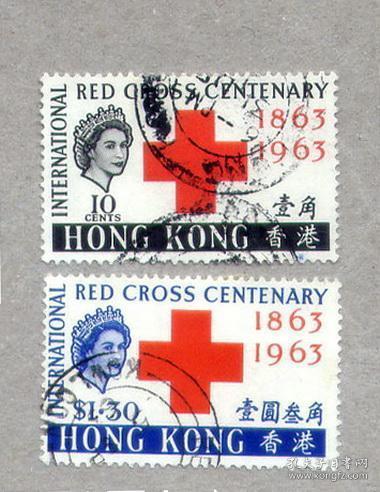 香港邮票红十字会