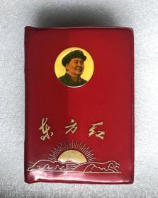 东方红文革歌曲大全