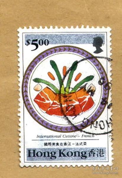 香港邮票美食