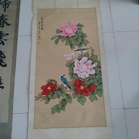 姚桂元:富贵白头花鸟画(山东省美协会员,国家一级美术师)