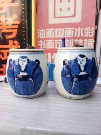 青花小罐一对,年代未知,价格不高,售出不退。其中一只底子有窑烧造成的小裂口,标的是两只一起的价格 。