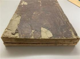 早期版本《魁本大字诸儒笺解古文真宝后集》2册全,即《古文真宝后集》,庆安辛卯年出版,相当于清初顺治8年。皮纸线装二厚册全