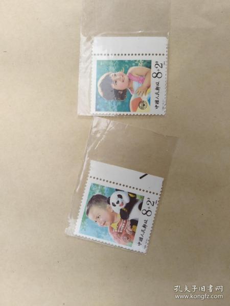 邮票---保真自鉴别----8