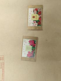 邮票---保真自鉴别----11