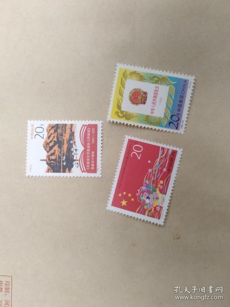 邮票---保真自鉴别----14