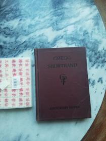 【民国英文原版32开布面精装老书,约1943-1950年之间】Gregg shorthand: a light-line phonography for the million 《格雷格英文速记》