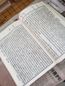 圣经:连环画(新约卷)旧约卷全书