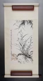 1973年 范韧庵(沈尹默弟子) 兰石 纸本立轴(保真)