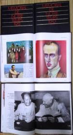 "《MEMORIAL DE NOTRE TEMPS》1951、52、54、55、56、57、58、59,一共8本1600多页,12开精装法文书、法国正版(看图)。8公斤多巴黎HACHETTE出版社出版的一套记忆50年代的法国,8本,每本依靠图片及文字分几个方面""记忆""一年的法国:政治、科技、文艺、社会、体育等。"