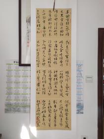重庆老一代书法家许伯䢖日课书法作品一幅