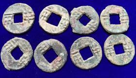 特价秦半两8个共68元包老保真古币收藏