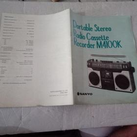 SANYO一M4100K立体声盒式录音机使用说明书