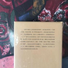 脆弱不安的生命:哀悼与暴力的力量/人文科学译丛