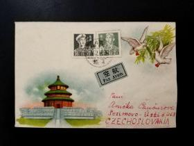 1957年上海实寄国外美术实寄封(天坛和平鸽)