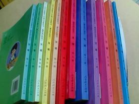 九年义务教育六年制小学教科书(藏族地区使用)  汉语  (全12册)